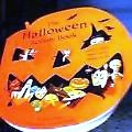 かぼちゃ型の本