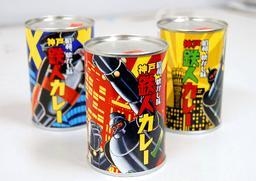 缶入り鉄人カレー