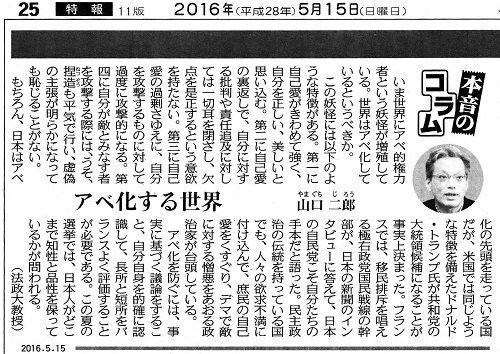 雑談 毒男の見る夢©2ch.net YouTube動画>3本 ->画像>49枚