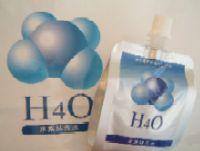 水素結合水画像